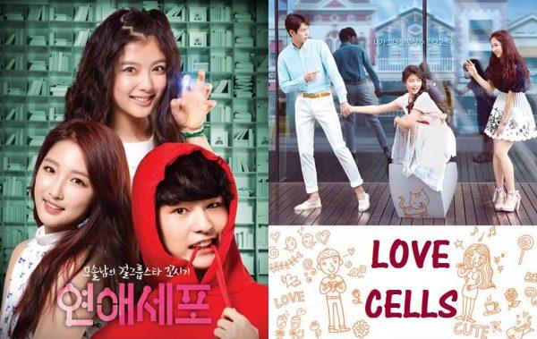 LOVE CELLS (2014) korean mini-drama – ASIA FAN INFO